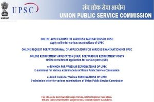 UPSC examinations: Combined Geo-Scientist and Geologist Examination application starts at upsconline.nic.in