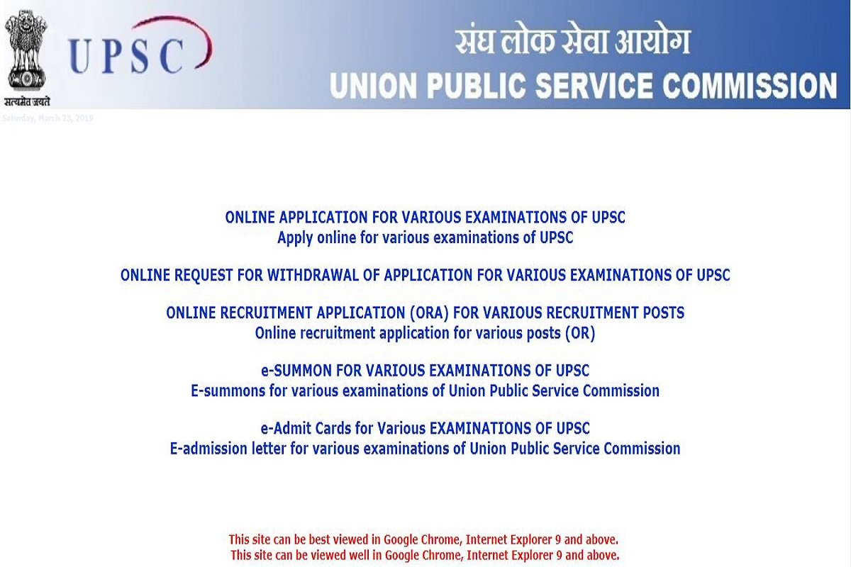 UPSC examinations, upsconline.nic.in, Union Public Service Commission, Combined Geo-Scientist exam, Geologist Exam