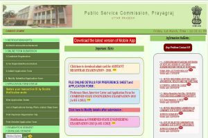 UPPSC Assistant Registrar Exam: Admit cards released at uppsc.up.nic.in, direct link to download here