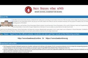 BBOSE Results 2018 for Class 10th June exam declared at