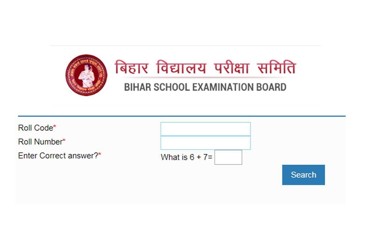 Bihar Board result websites bsebonline.org, biharboardonline.bihar ...