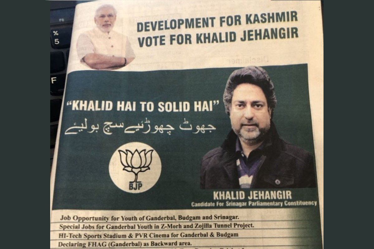 Kashmir, BJP advertisement, Green, saffron