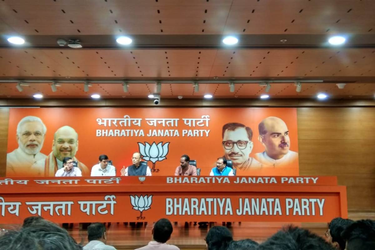Tukde Tukde gang, Congress manifesto, Arun Jaitley, Finance Minister