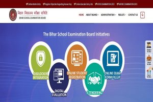 Bihar Board 10th Results 2019: BSEB Matric result to be declared today at 12.30 pm on bsebinteredu.in