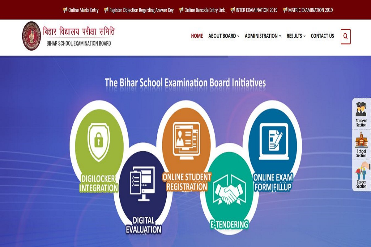 Bihar Board 10th Result 2019: BSEB Matric result to be