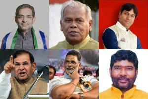 Bihar Lok Sabha polls: Political fate of six party chiefs at stake