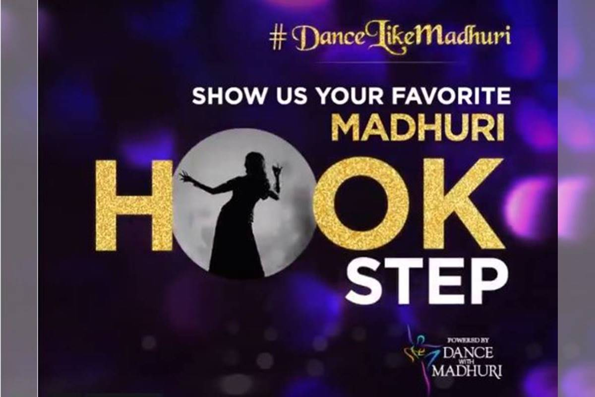 International Dance Day, Dance Like Madhuri, UFO Moviez, Madhuri Dixit, online dance academy, Dance With Madhuri, digital dance challenge, #DanceLikeMadhuri