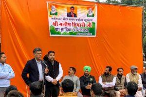 BJP using expletives, rhetoric to deflect public's attention: Manish Tewari