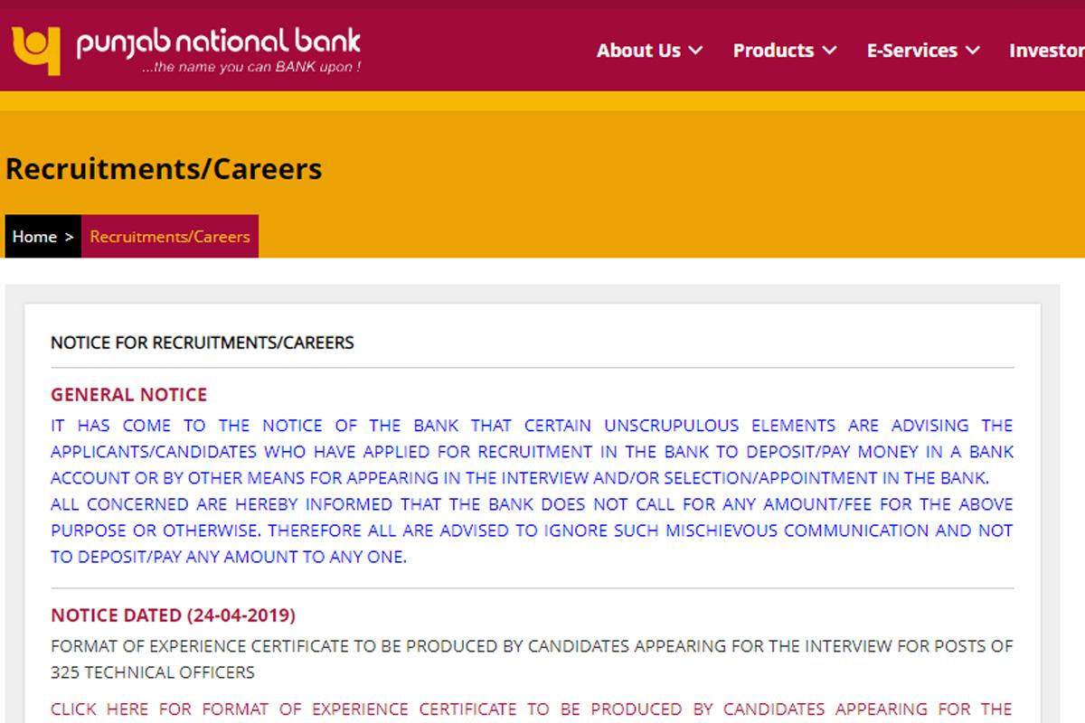 PNB Technical Officer, PNB Interview Admit Card, PNB Technical Officer Result 2019, www.pnbindia.in, punjab national bank