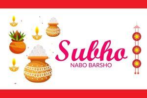 Shubho Noboborsho 1426: Happy Poila Boishakh/Pohela Boishakh images; wishes, greetings in English, Bengali