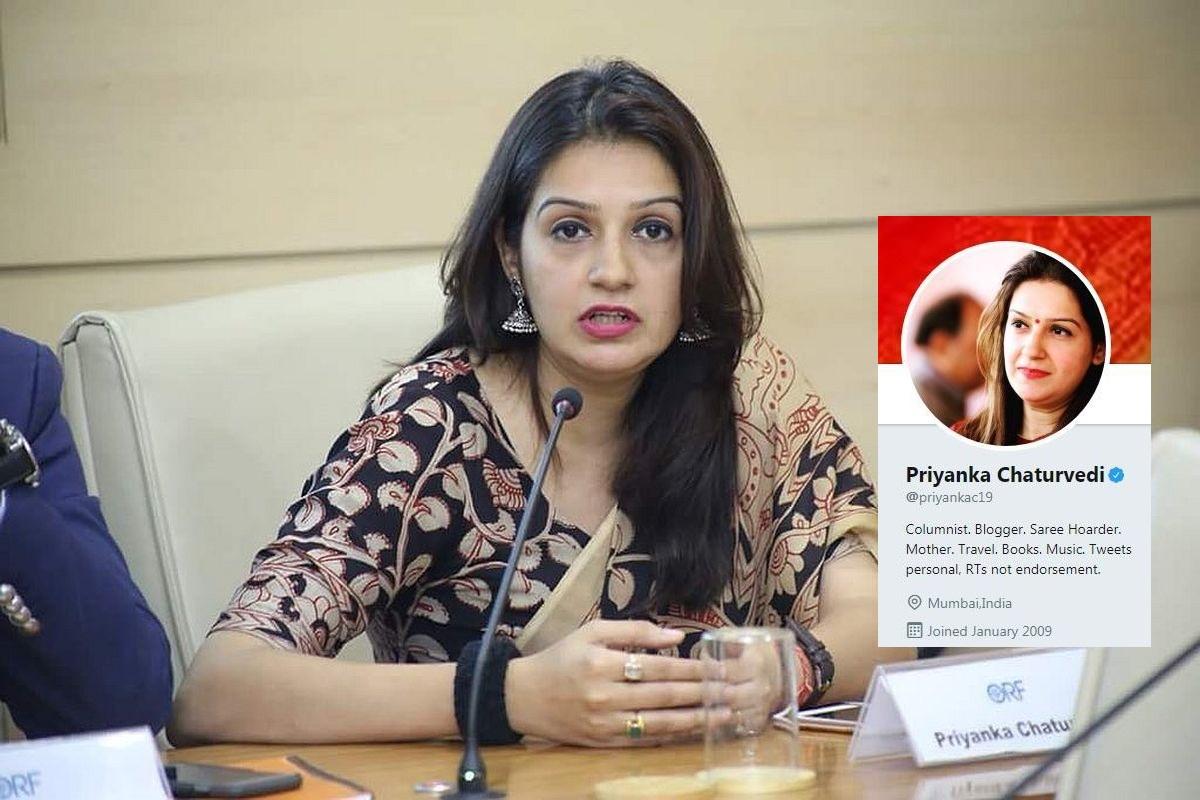 Priyanka Chaturvedi, Congress, Twitter bio, AICC, WhatsApp