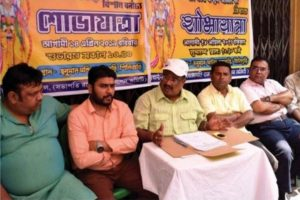 Trinamool prepares for April 14 Ram Navami procession in Siliguri