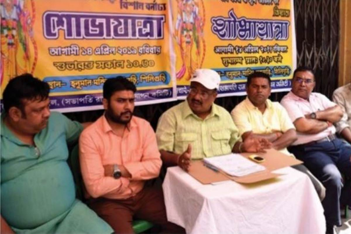 Ram Navami, Ram Navami procession, Trinamool Congress, Siliguri, Ram NavamiUdjapon Committee,