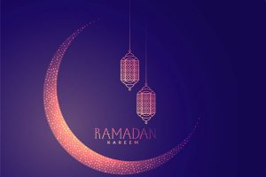 Ramadan 2019 dates: When will Ramadan month start and end