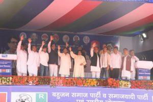 Mayawati, Akhilesh Yadav, Ajit Singh rebuke BJP from UP's Deoband in first-ever joint rally