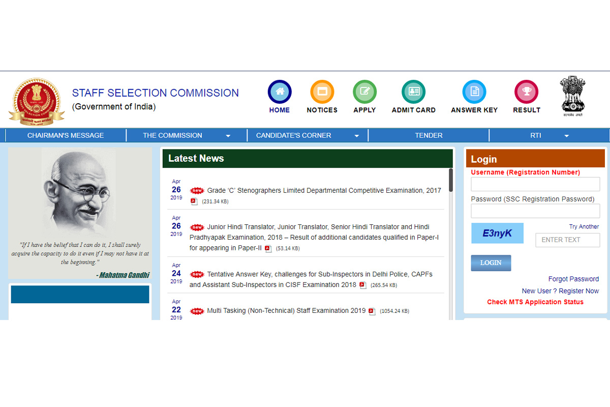 SSC GD Constable Answer Key 2019, SSC results 2019, ssc.nic.in, SSC answer key 2019