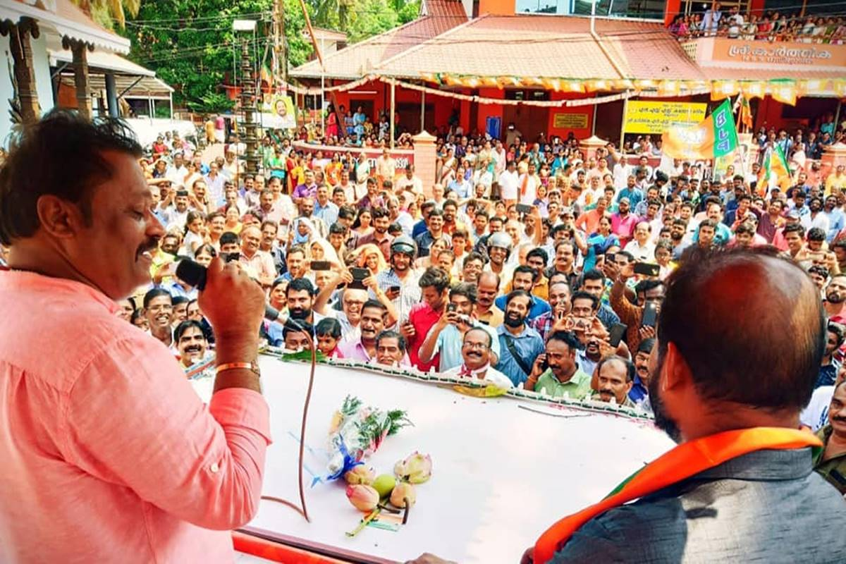 Thrissur, BJP, Suresh Gopi, Lord Ayyappa, LS poll campaign, Lok Sabha Elections 2019, TV Anupama, Teeka RamMeena, Sabarimala