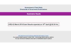 TN HSE/Class 12 results 2019 to be released on tnresults.nic.in, dge.tn.nic.in, dge.tn.gov.in | Tamil Nadu Board Results 2019