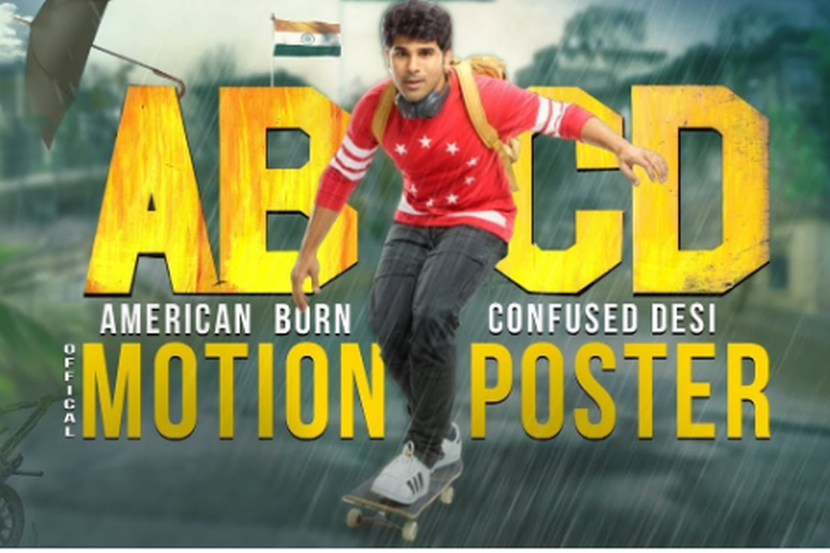 Telugu film, ABCD starring Allu Sirish trailer out