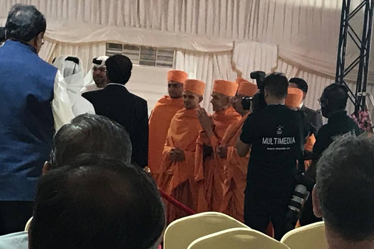 Stone laid for first Hindu temple in Abu Dhabi
