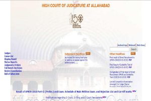 Allahabad High Court releases Group C and Additional Private Secretary results at allahabadhighcourt.in