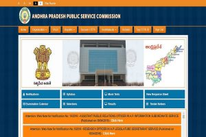APPSC AEE 2019 Screening Test results declared at psc.ap.gov.in | Check results via direct link