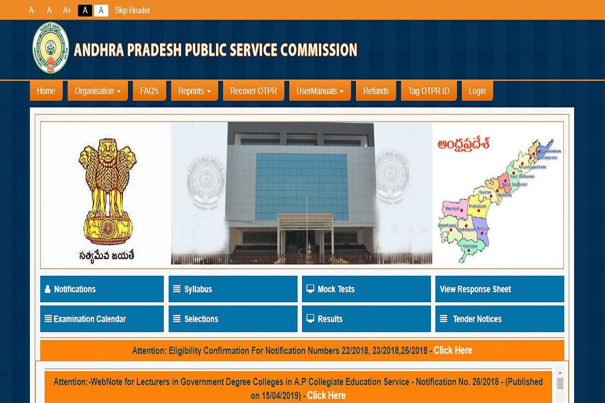 APPSC Panchayat Secretary hall tickets, APPSC Screening Test hall tickets, Andhra Pradesh Public Service Commission, psc.ap.gov.in
