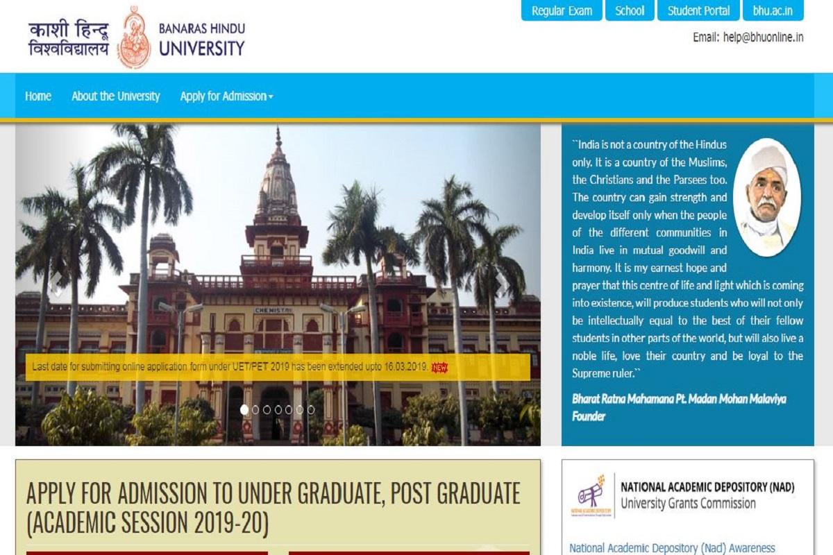 CHS Varanasi admit cards, CHS Varanasi SET 2019 admit cards, BHU SET 2019 admit cards, bhuonline.in, Banaras Hindu University