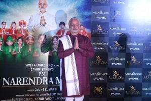 PM Modi biopic makers move SC against EC's stay on release, matter to be heard on April 15