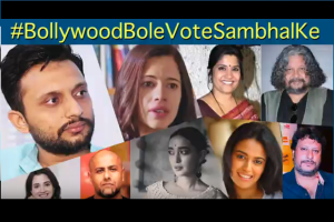 Video | 2019 elections: Bollywood celebs urge people to 'think and vote'