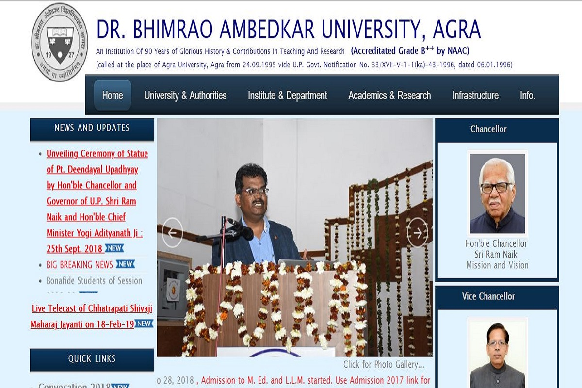 DBRAU results 2019 declared for MSc and BSc programmes at dbrau.org.in | Check now