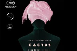 Aneek Chaudhari's Cactus in Cannes Film Festival 2019