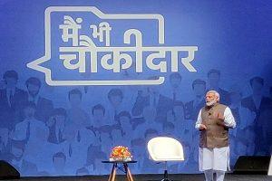 Election Commission bans Congress 'Chowkidar Chor Hai' ad in Madhya Pradesh