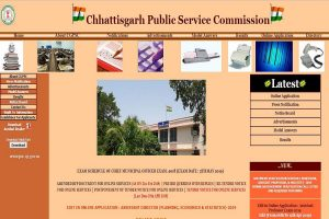 CGPSC recruitment: Applications invited for Librarian and Sports Officer posts, apply now at psc.cg.gov.in