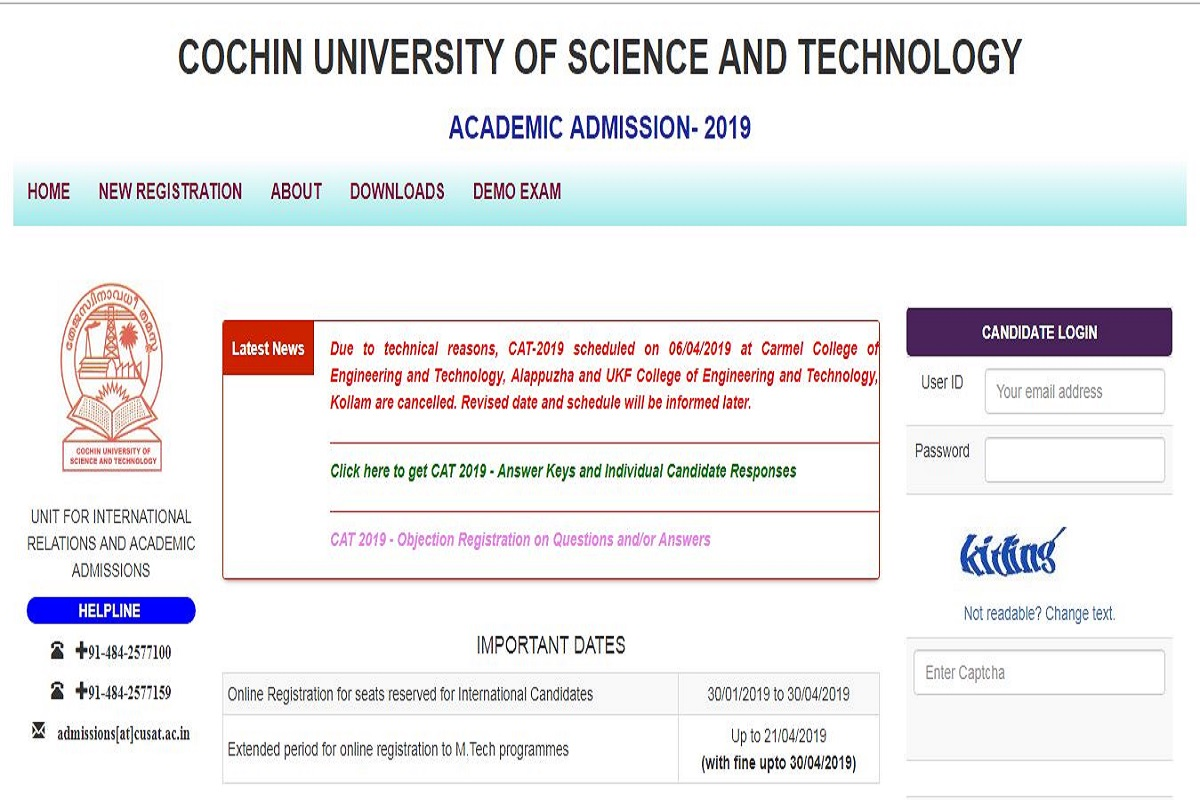 CUSAT CAT answer keys, CUSAT CAT answer key 2019, Cochin University of Science and Technology, admissions.cusat.ac.in, Common Admission Test 2019