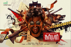 Rajinikanth's first film with AR Murugadoss to be called Darbar, first look out