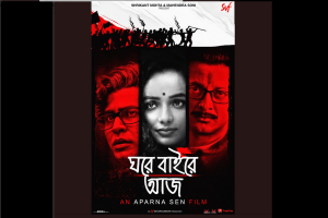 Ghawre Bairey Aaj first look out, Aparna Sen remakes the classic Ghaire Baire