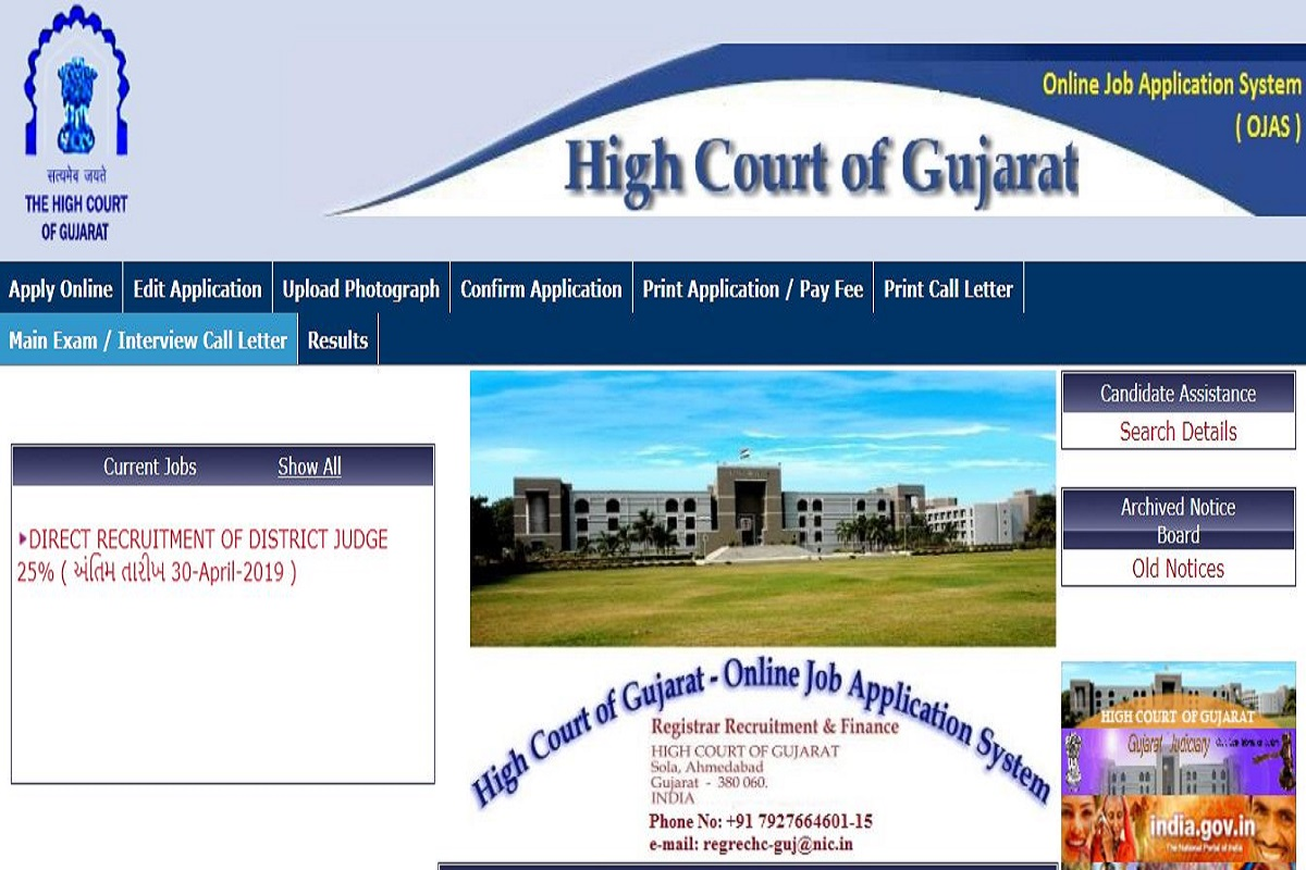 Gujarat High Court recruitment, District Judge posts, Gujarat High Court, hc-ojas.guj.nic.in