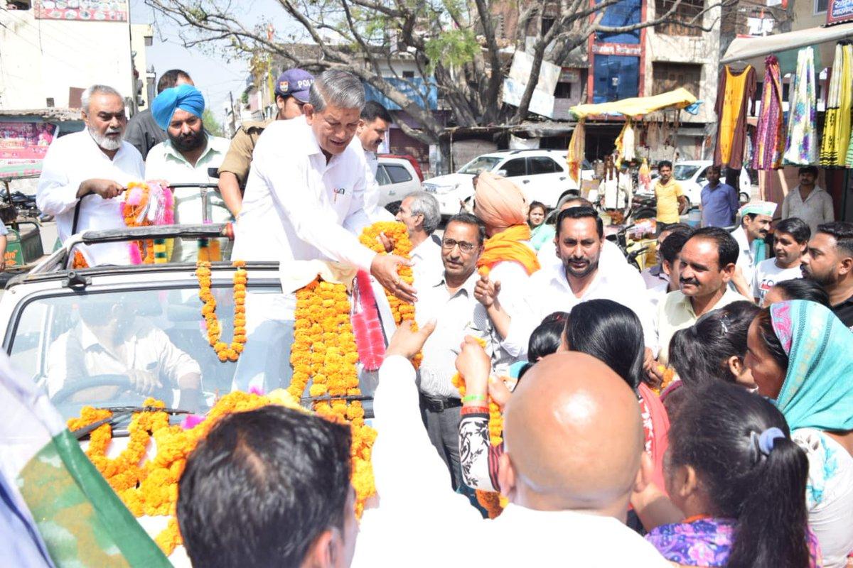 Congress, Harish Rawat, Uttarakhand, Dehradun, Lok Sabha elections