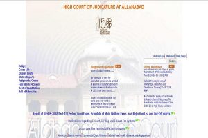 UP Judicial Service (Main exam) admit cards 2018 to be released tomorrow at allahabadhighcourt.in