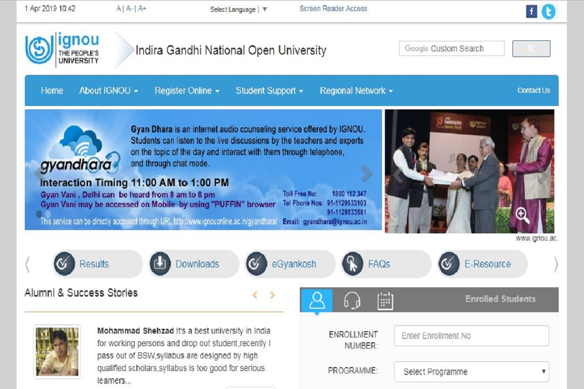IGNOU recruitment: Applications invited for various posts on temporary basis, apply by April 7 at ignouonline.ac.in