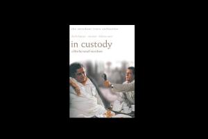 'Shayari koi mardon ki jaageer nahi': Shabana Azmi gets nostalgic as cult film In Custody completes 25 years