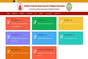AP ICET admit cards 2019 to be released today | Download from sche.ap.gov.in