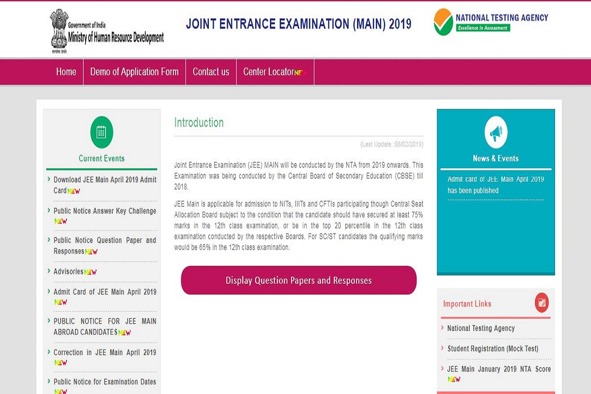 JEE Main April 2019 answer key released at jeemain.nic.in | Check how to raise objections here