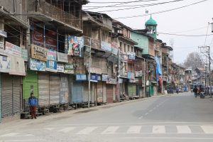 Bi-annual Darbar Move to begin from October 25 in Jammu and Kashmir
