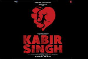 Shahid Kapoor's and Kiara Advani's next, Kabir Singh first poster and teaser date out.