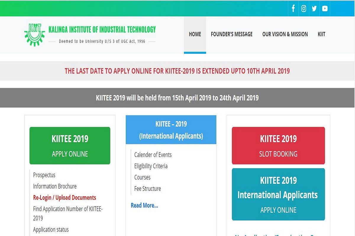 KIITEE 2019, kiitee.kiit.ac.in, Kalinga Institute of Industrial Technology, KIITEE examination, KIITEE 2019 entrance examination