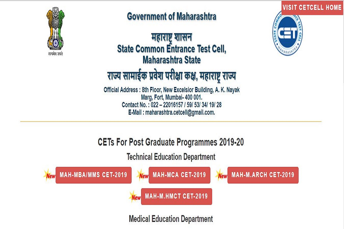 Maharashtra MAH MCA CET 2019 results declared at cetcell mahacet org