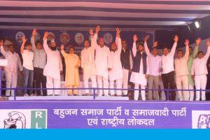 Mayawati, Jayant ask people to shun both Congress and BJP