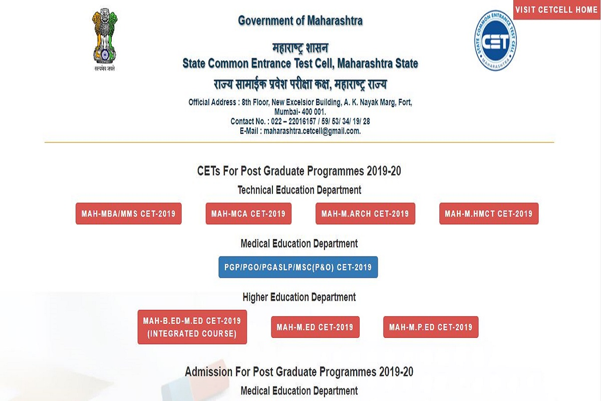 Maharashtra CET admit cards, cetcell.mahacet.org, LLB admission test admit cards, Maharashtra State Common Entrance Test Cell